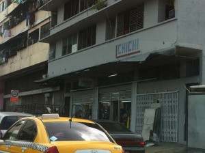 "If you call MiBus and ask, this is how they call the Ancon- Avenida B stop. ""La Chichi"" because of this building."